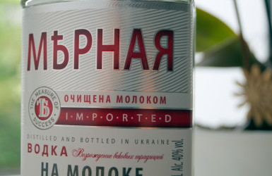 Vodka Mernaya – Little Milk Spirit