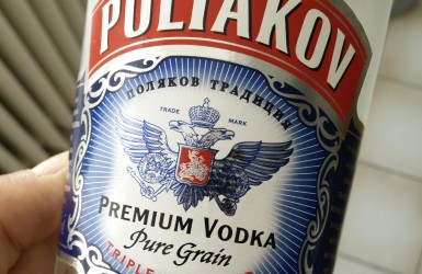 Poliakov Vodka – The One from the Rice Board