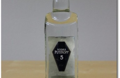 Foto: an Vodka Putinoff Bottle