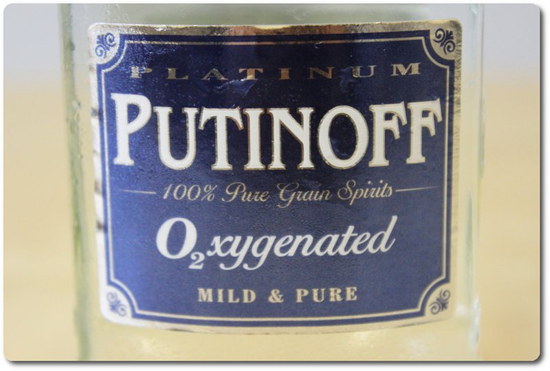 Foto: Vodka Putinoff Label